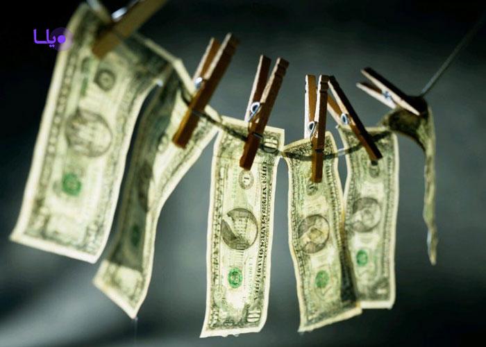 جرم پولشویی