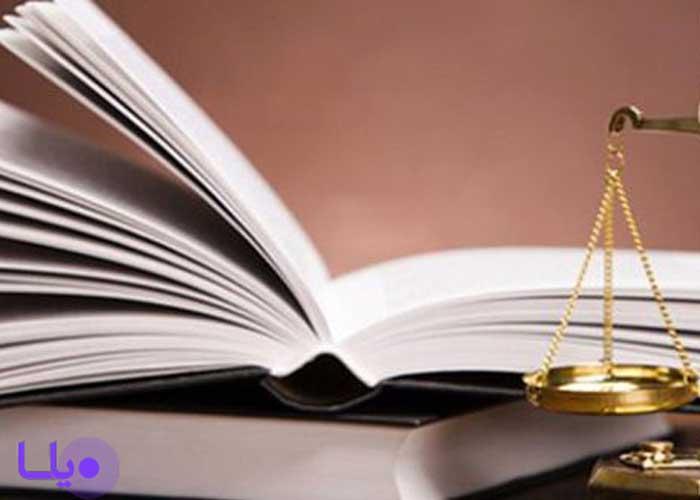 دادخواست حقوقی