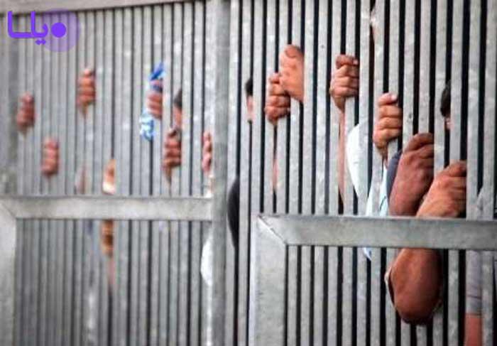 حقوق درمانی زندانیان