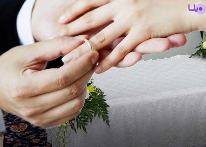حقوق همسر در ازدواج مجدد