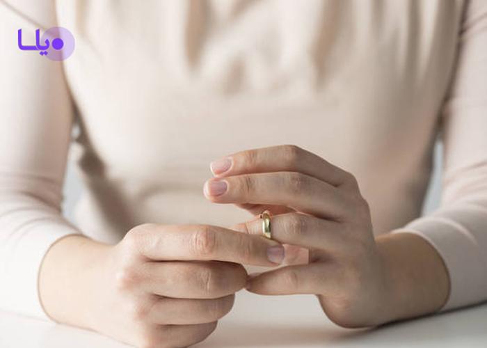 حذف نام همسر از شناسنامه