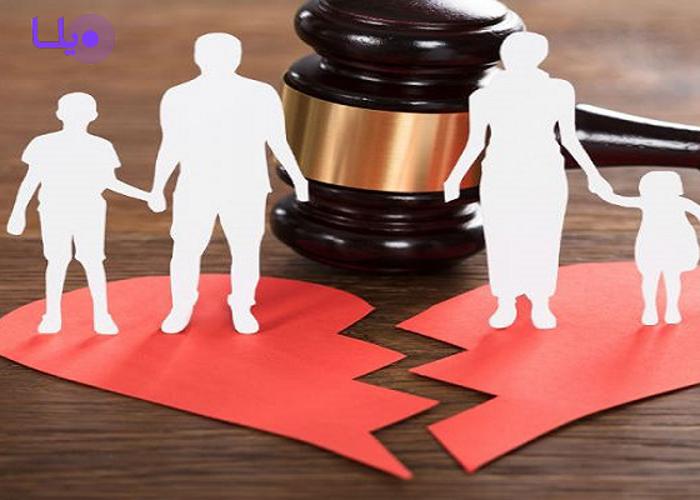 طلاق توافقی در قانون