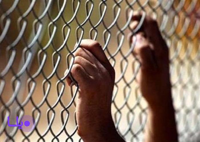 مجازاتهای جایگزین حبس