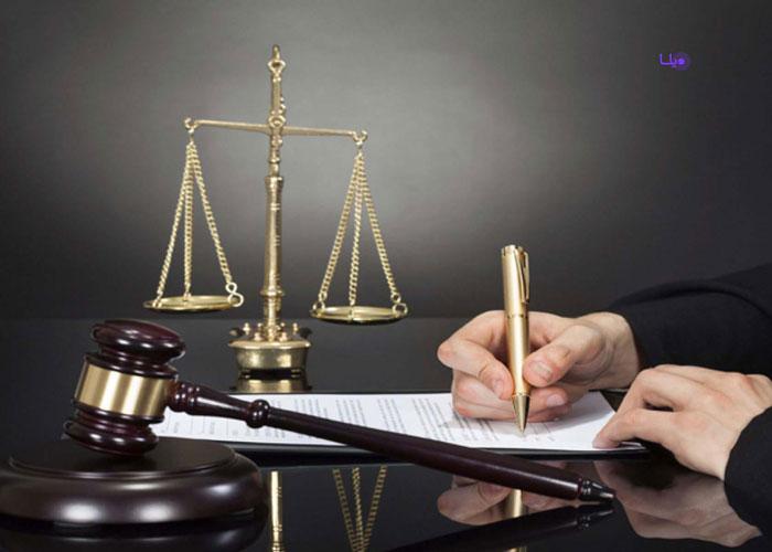 اوراق قضایی