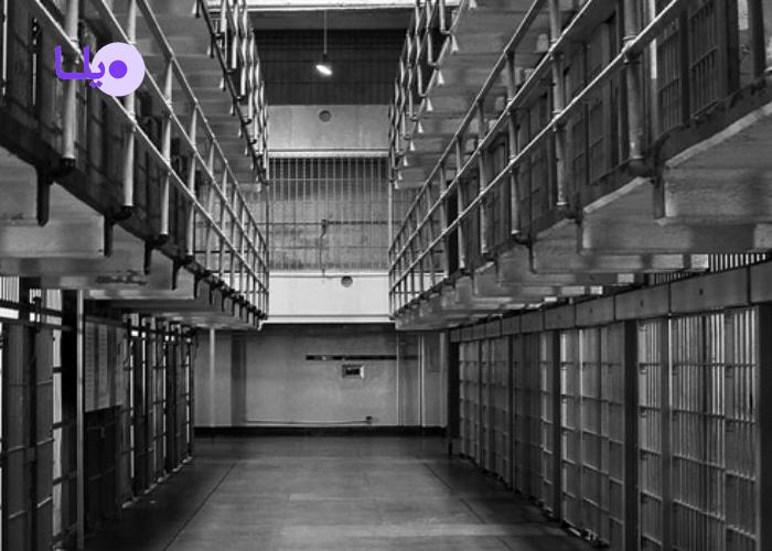 شرایط بازداشت متهمان