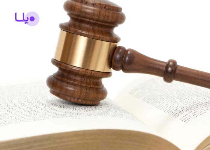 ازدواج غیرقانونی