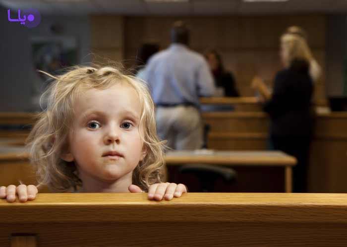 کودکان در طلاق